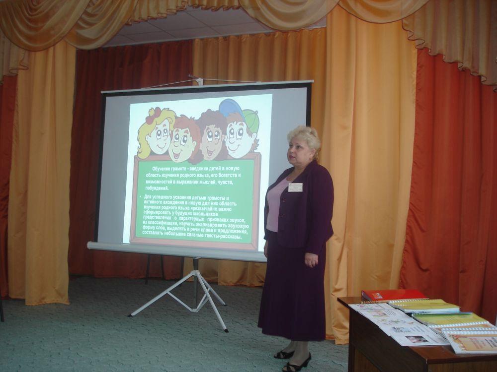 Практический семинар для педагогов-психологов
