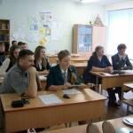 XVII городская научно-практическая конференция учащихся (7-11 классы)