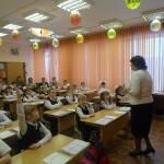 Областной семинар «Современные образовательные технологии как способ формирования УУД младших школьников в условиях реализации ФГОС НОО»