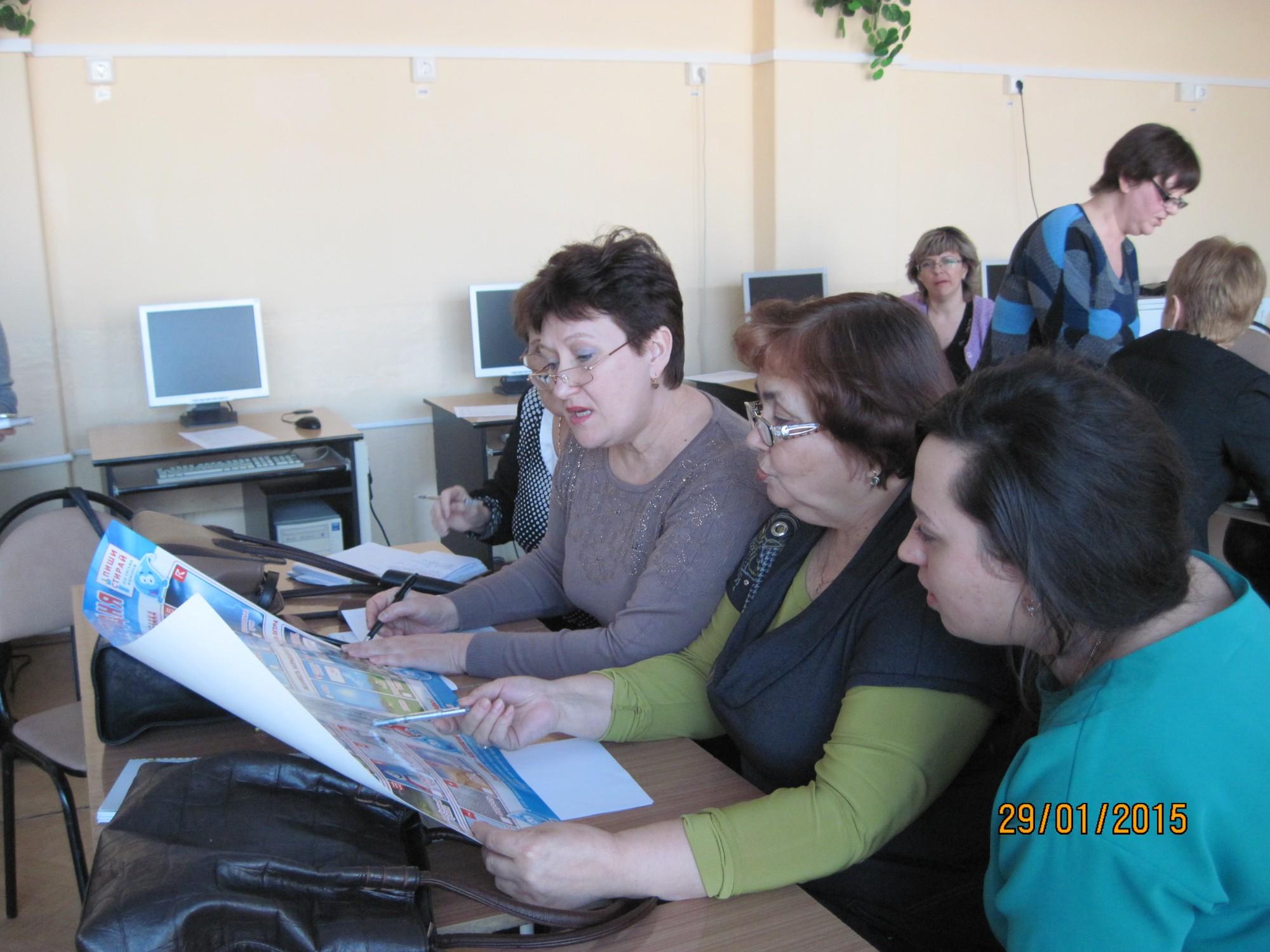 Прошел семинар для учителей биологии «Внеурочная деятельность как средство реализации ФГОС ООО»