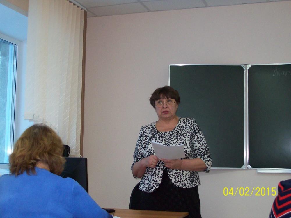Участие в региональном семинаре «Методика подготовки учащихся к итоговой аттестации по математике»