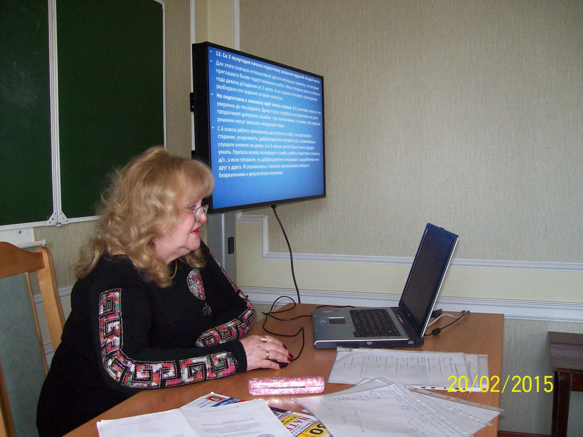 Педагогическая мастерская «Система подготовки к государственной итоговой аттестации по математике учащихся с низкой мотивацией обучения»