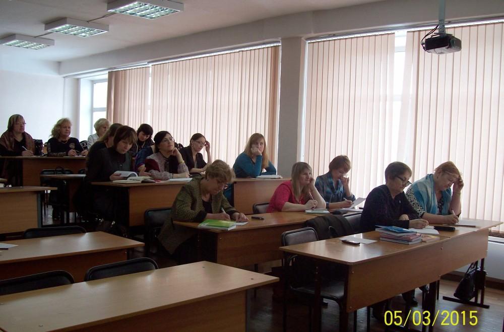 Прошёл семинар «Формирование универсальных учебных действий при обучении математике средствами системы учебно-методических комплектов «Алгоритм успеха»