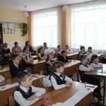 Состоялся семинар «Организация проектно-исследовательской деятельности в начальной школе»