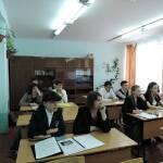 XVIII городская научно-практическая конференция учащихся (7-11 классы)