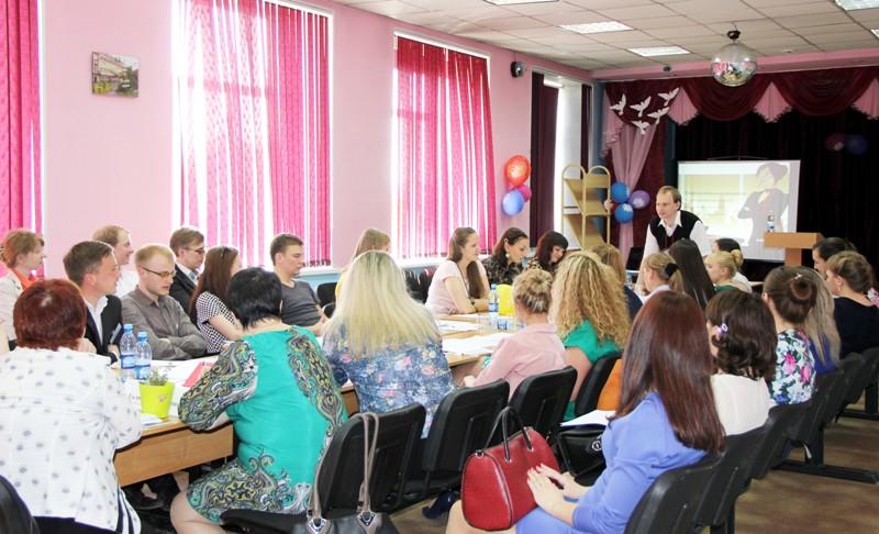 В нашем городе состоялась региональная презентационная площадка «Профессиональная деятельность молодого педагога: педагогические находки»