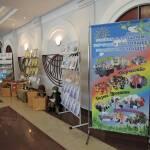 Августовская конференция 2015
