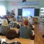 Состоялся городской семинар «Здоровьесберегающее пространство начальной школы как условие реализации ФГОС НОО»