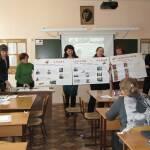 Состоялся городской практический семинар «Формы организации библиотечного занятия с обучающимися»