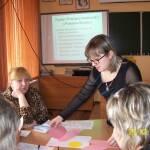 Состоялся проблемный семинар «Формирование универсальных учебных действий на уроках математики в основной школе»