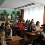 XIX городская научно-практическая конференция учащихся (7-11 классы)