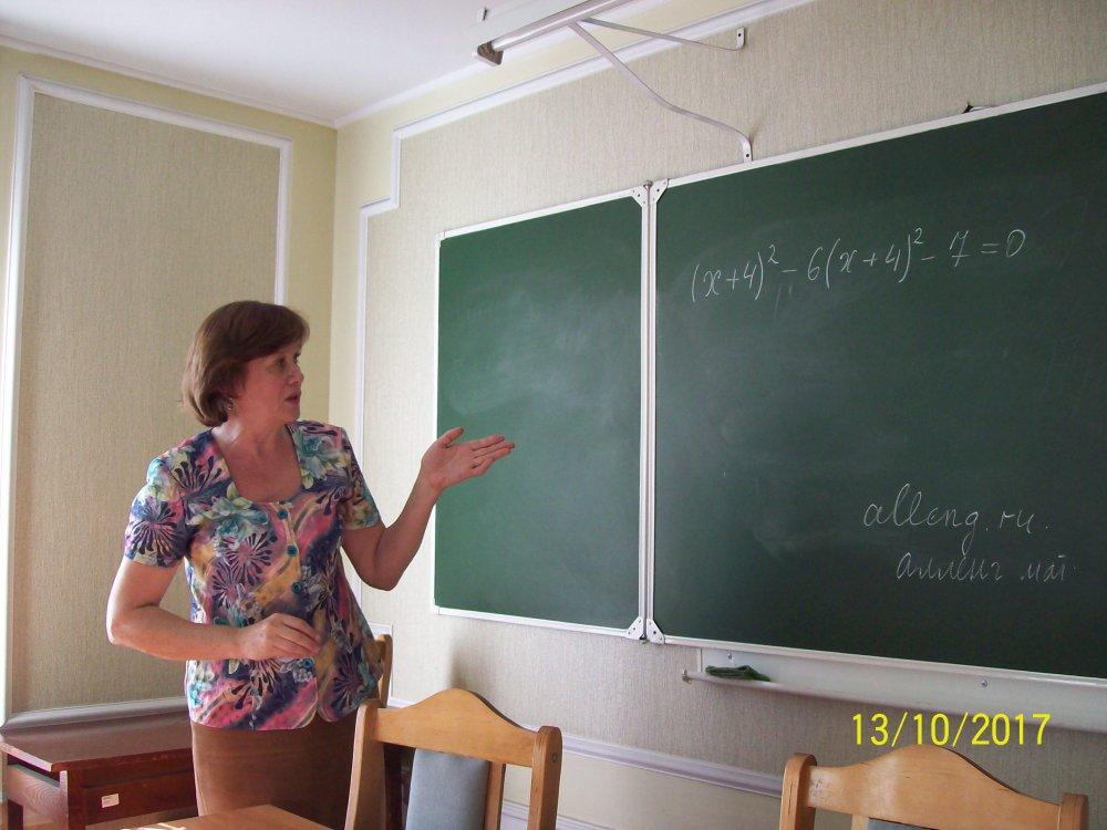 Состоялся семинар «Анализ результатов государственной итоговой аттестации по математике в форме ОГЭ за 2016-2017 уч. год»