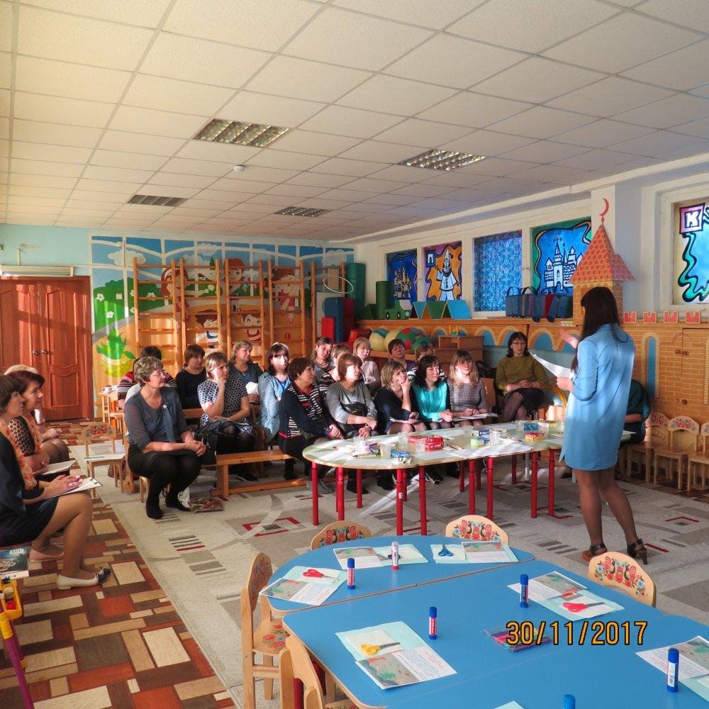 Прошло методическое объединение «Взаимодействие ДОУ и семей воспитанников в организации деятельности по реализации ООП, способствующей формированию уникальности обучающегося»