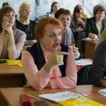 Прошла областная педагогическая конференция «Научно-педагогические основы профессионального самоопределения обучающихся в современных условиях»