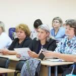 Августовская конференция 2018