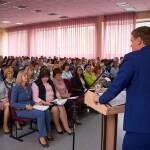 Августовская конференция 2019