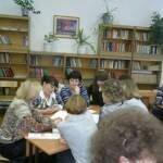 Информация о работе городского проблемного семинара