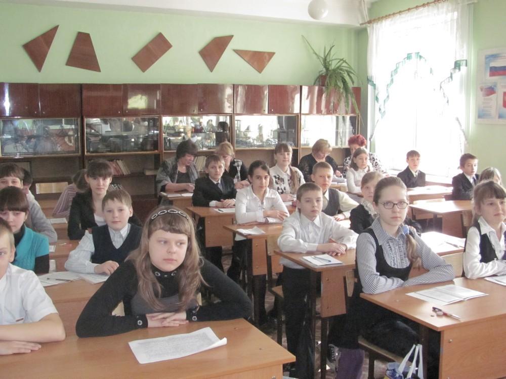 Презентация деятельности ресурсного центра школы № 38