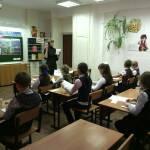 Мастер-класс «Создание радужного словарика с обучающимися начальной школы»