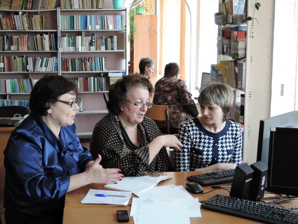 Заседание проблемно-творческой группы «Инновационные формы работы школьных библиотек»