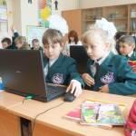 Состоялся городской семинар «Использование современных образовательных технологий в условиях реализации ФГОС начального общего образования»