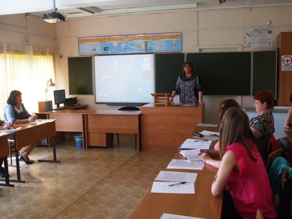 Состоялся круглый стол по теме «Профессиональные риски педагогической деятельности»