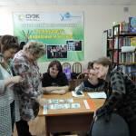Состоялся семинар «Использование приемов визуализации в работе школьной библиотеки»