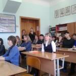 Состоялся семинар «Система работы по развитию универсальных учебных действий на уроках английского и русского языков, литературы в рамках реализации ФГОС ООО»