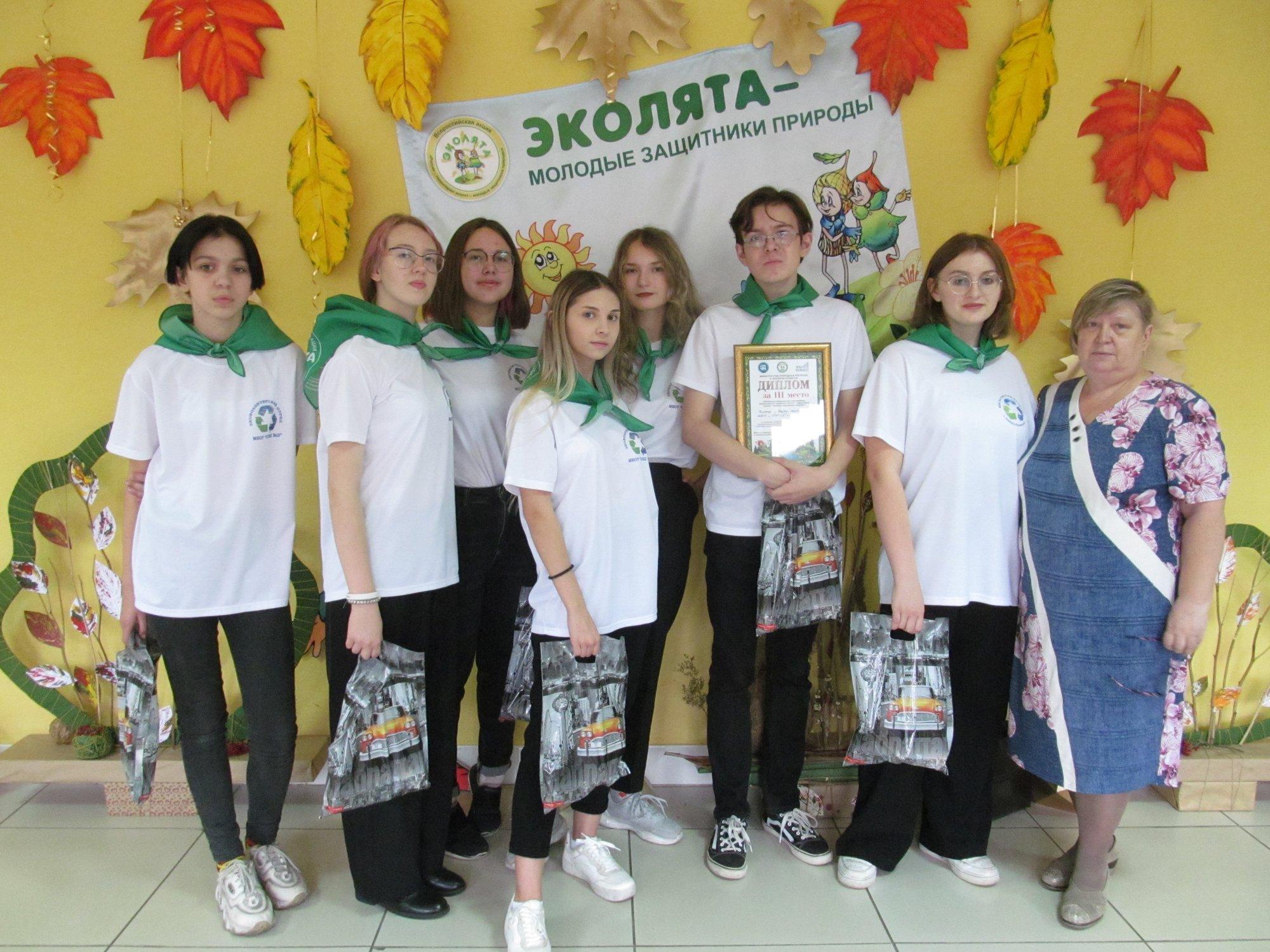 Ежегодный Всероссийский праздник «Эколят - молодых защитников природы»